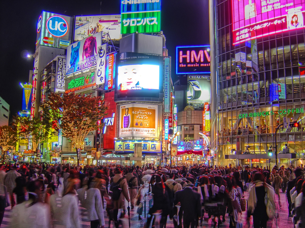 Tokyo Japan  City new picture : tokyo japan crossing . Stock