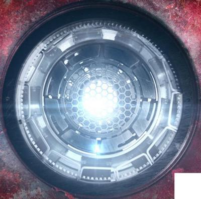 Iron Man Chest ... Iron Man 3 Logo Png